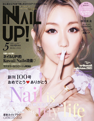 NAIL UP!vol.100_e0284934_09450445.jpg