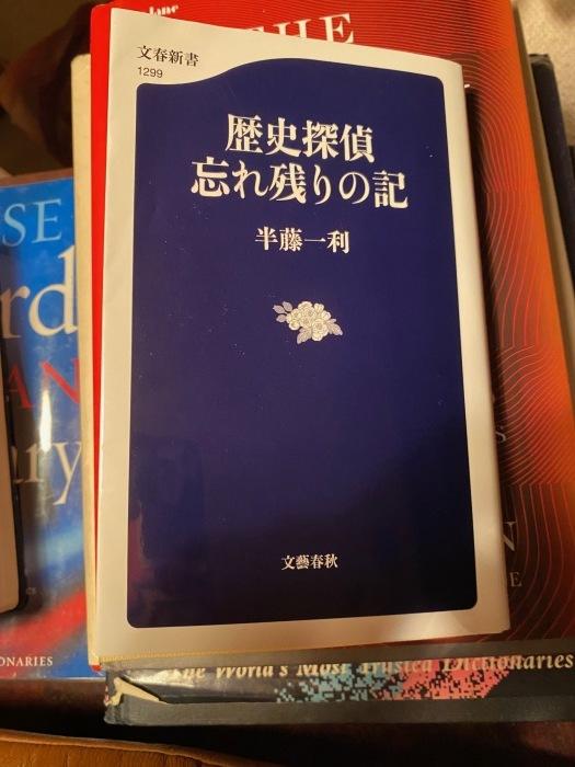 歴史探偵〜忘れ残りの記_b0084241_22505831.jpg