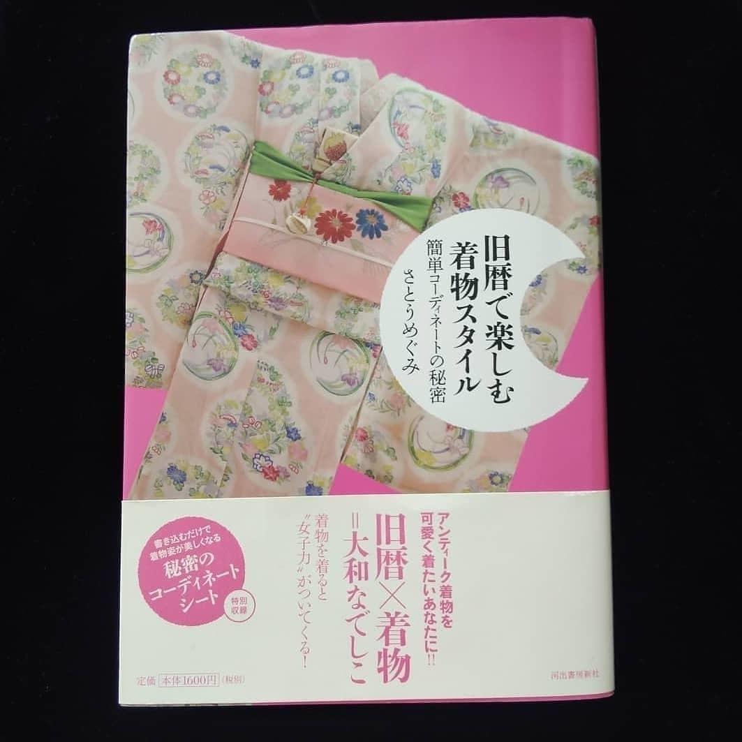 210403 京都きもの市場「きものと」清明号 配信しました❗_f0164842_11334986.jpg