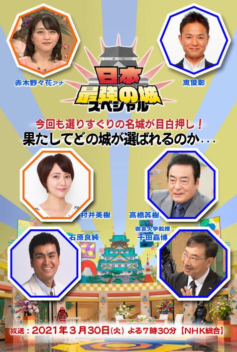 NHKに出る事になりました!_f0361287_21371740.jpg