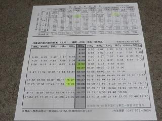 JRダイヤ改正。池田駅とワイン城への送迎について_b0405523_01084254.jpg