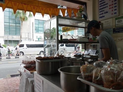 ディンソー通りの菜食惣菜屋アロイにやっと行けた_c0030645_10072363.jpg
