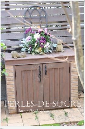 庭と・・動画レッスンへの小さな一歩_f0199750_17254398.jpg