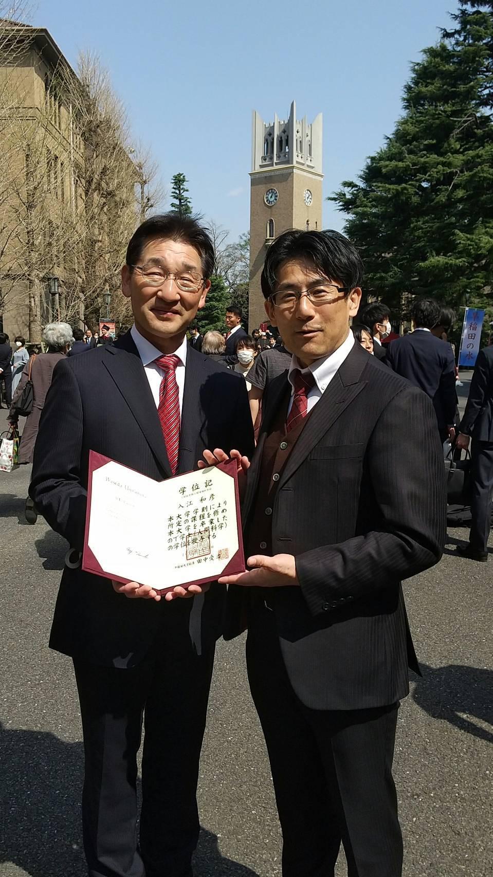 早稲田大学卒業式_c0160277_23581443.jpg