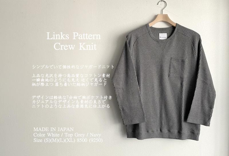 Links Pattern Crew Knit_c0379477_19281834.jpg