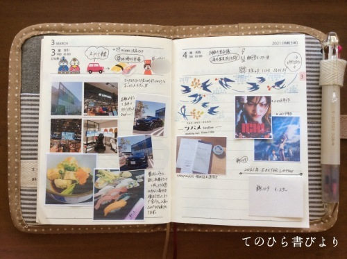 高橋No.8ポケットダイアリー#3/1〜3/7_d0285885_18155792.jpeg