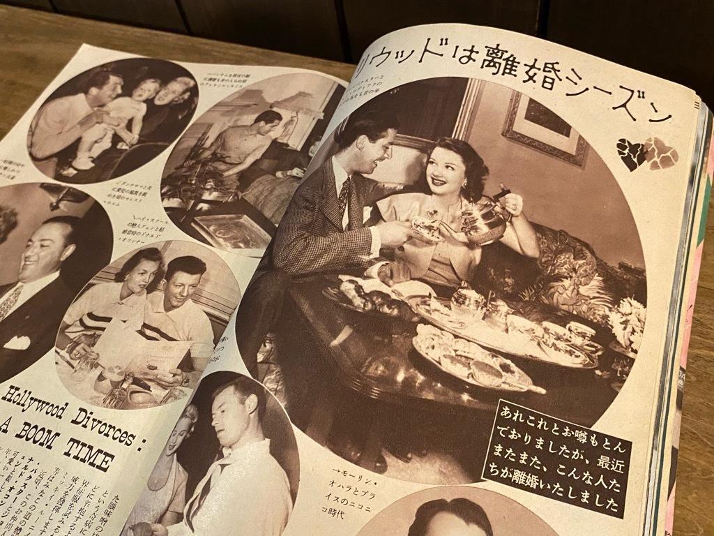 マグネッツ神戸店 3/27(土)USA雑貨入荷! #5 Mix Item!!!_c0078587_14284704.jpg