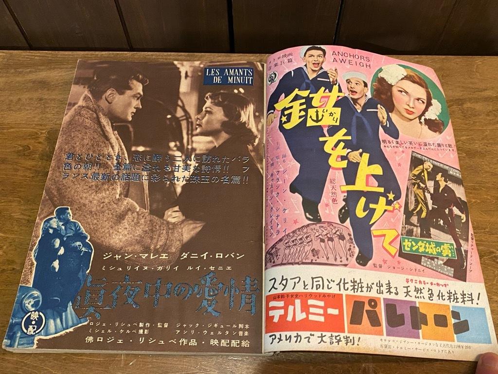 マグネッツ神戸店 3/27(土)USA雑貨入荷! #5 Mix Item!!!_c0078587_14284777.jpg