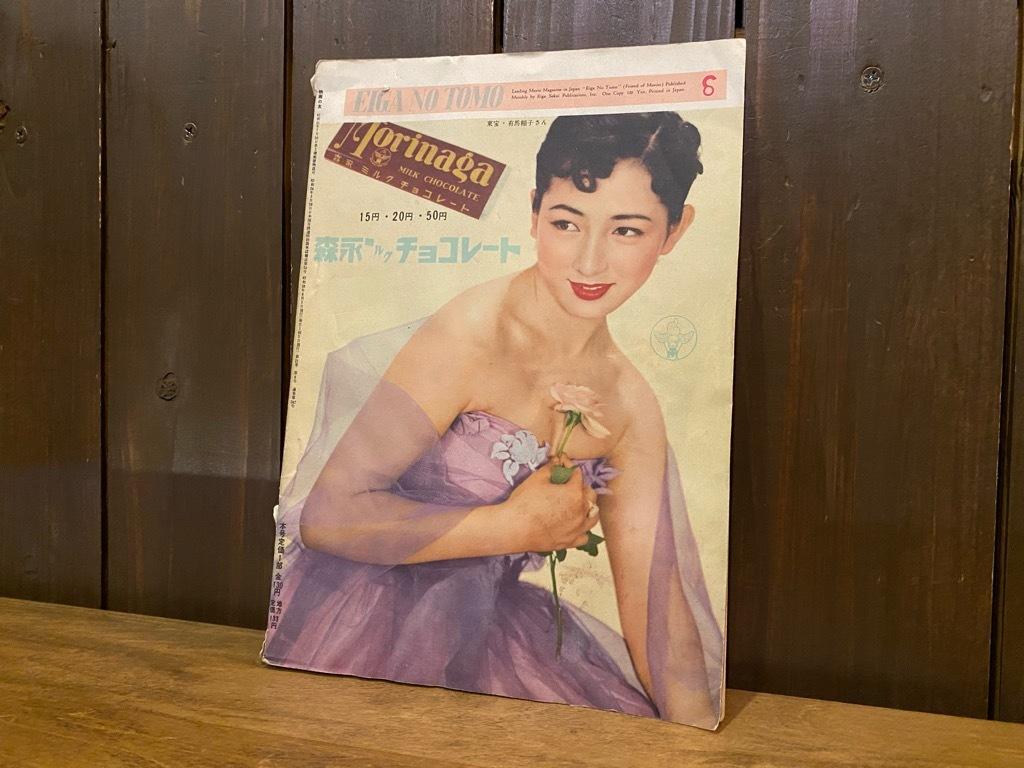 マグネッツ神戸店 3/27(土)USA雑貨入荷! #5 Mix Item!!!_c0078587_14284855.jpg
