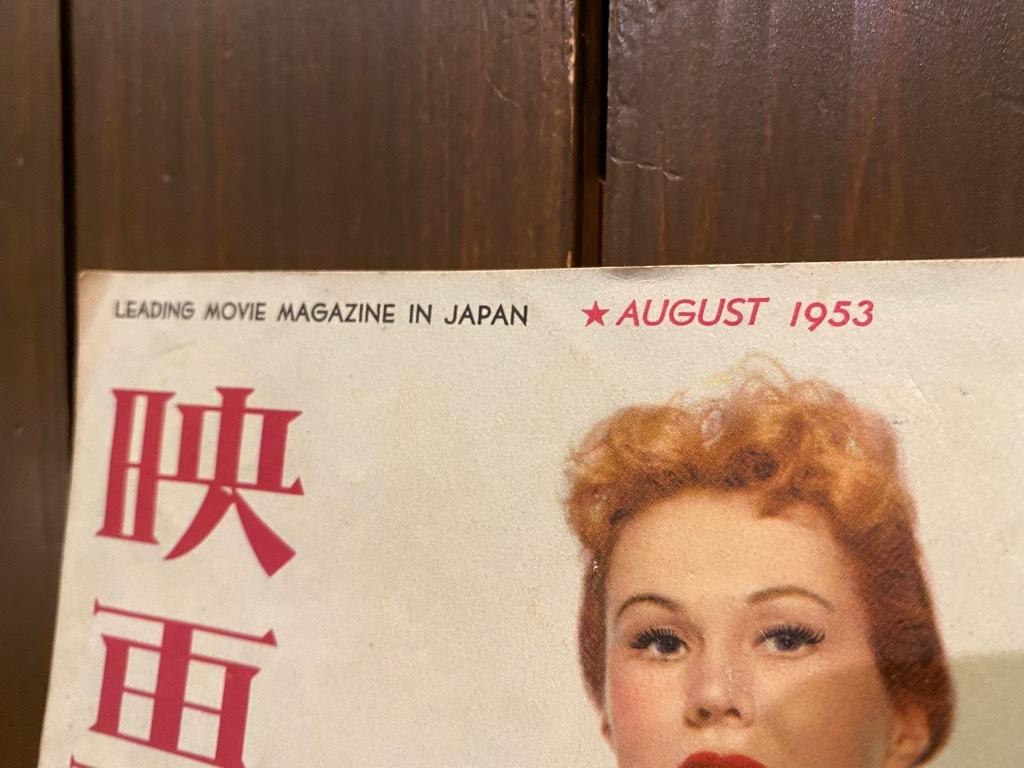 マグネッツ神戸店 3/27(土)USA雑貨入荷! #5 Mix Item!!!_c0078587_14284872.jpg