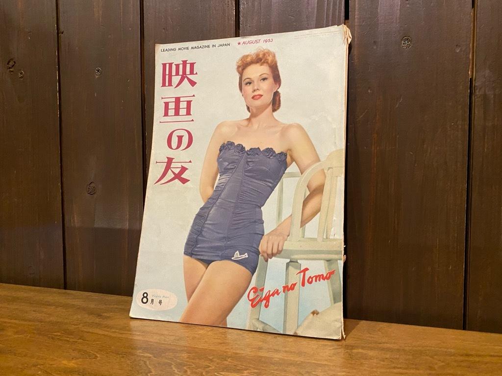 マグネッツ神戸店 3/27(土)USA雑貨入荷! #5 Mix Item!!!_c0078587_14284878.jpg