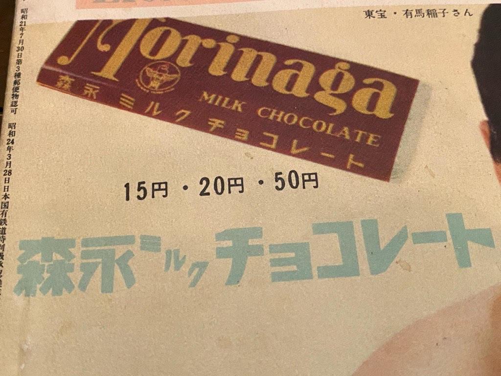 マグネッツ神戸店 3/27(土)USA雑貨入荷! #5 Mix Item!!!_c0078587_15222562.jpg