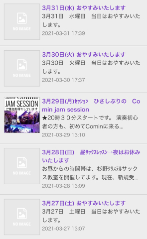 Jazzlive Comin 広島 来週月曜日はカミンジャムセッションです!_b0115606_11331938.jpeg