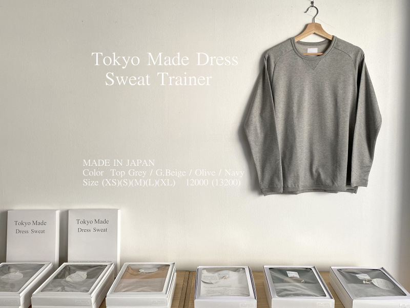Tokyo Made Dress Sweat Trainer_c0379477_17595056.jpg
