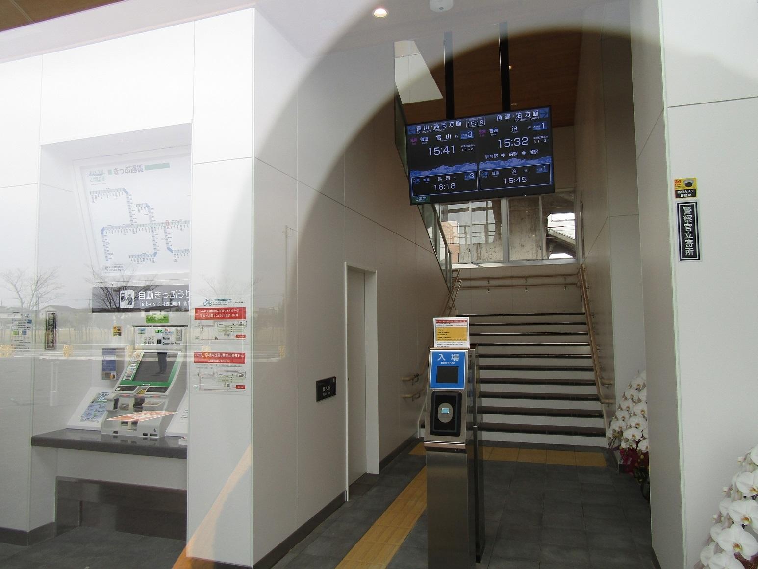 進化する駅・7年目のあい鉄。_f0281398_21141229.jpg
