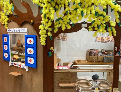 三良坂平和美術館にて『Yoko-Bon\'s World ! 絵本と猫と人形たちと』がはじまりました。_d0077603_12051390.jpg