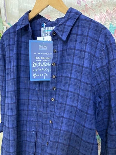 新作♪ FabGarden あじさいパープルのシャツワンピースも登場です。_d0108933_21002703.jpg