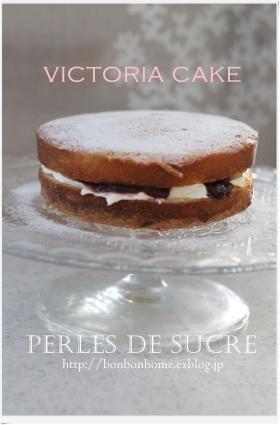 Victoria cake_f0199750_14070208.jpg