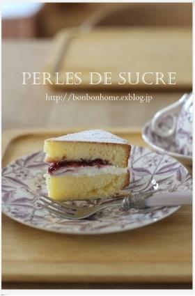 Victoria cake_f0199750_14080168.jpg