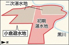 川辺川ダムは要らない!(13)_f0197754_19523942.jpg