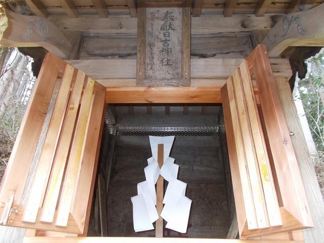 日吉神社の扉工事、連絡階段基礎工事               _a0118461_17321521.jpg
