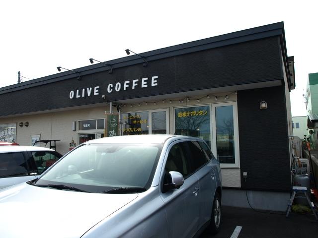 OLIVE COFFEE その2(インディアンスパゲティ)_d0153062_18583345.jpg