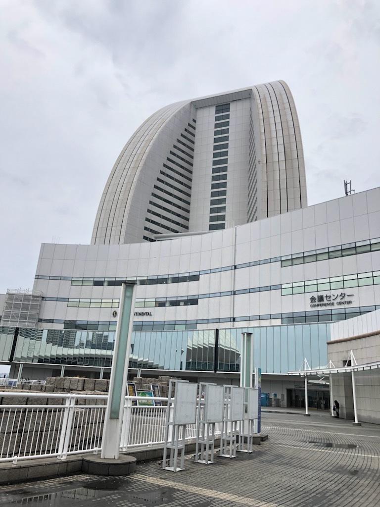 第85回日本循環器学会学術集会_a0152501_08210181.jpg