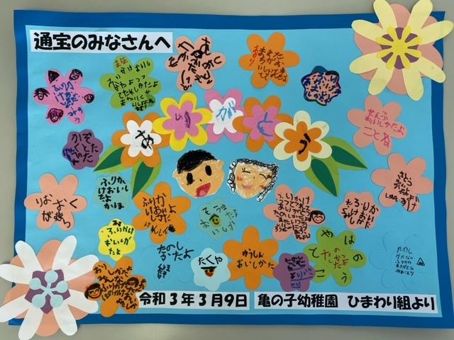 幼稚園でふりかけ教室_e0184224_08201755.jpeg