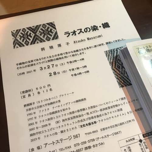 藤井眞吾コンサートシリーズvol.158を終えて_e0103327_12062475.jpg