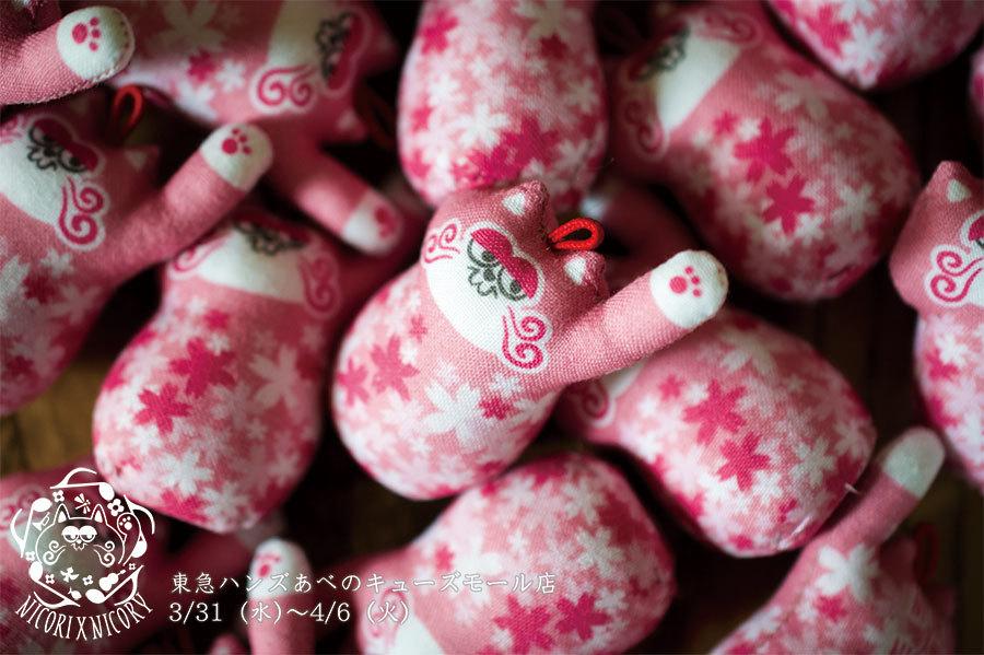 3/31(水)〜4/6(火)は、東急ハンズあべのキューズモール店に出店します❗️_a0129631_11172196.jpg