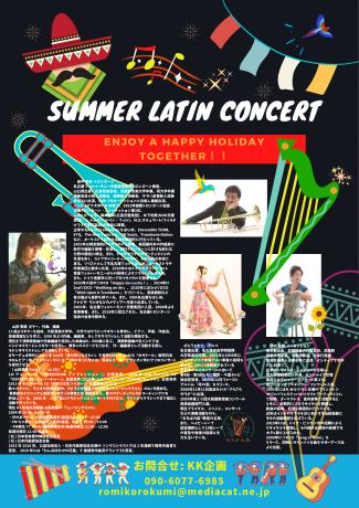 Summer Latin Concert✨✨✨_c0164348_13064467.png