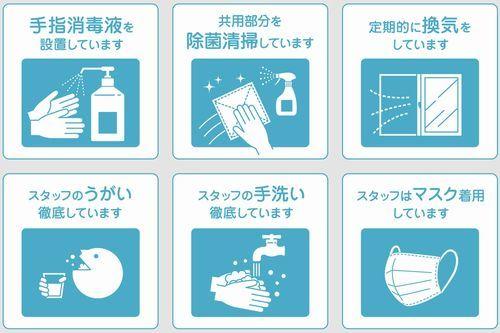 44%OFF~琉球畳ダイケン和紙畳専門店の期間限定セール_b0142750_16195981.jpg