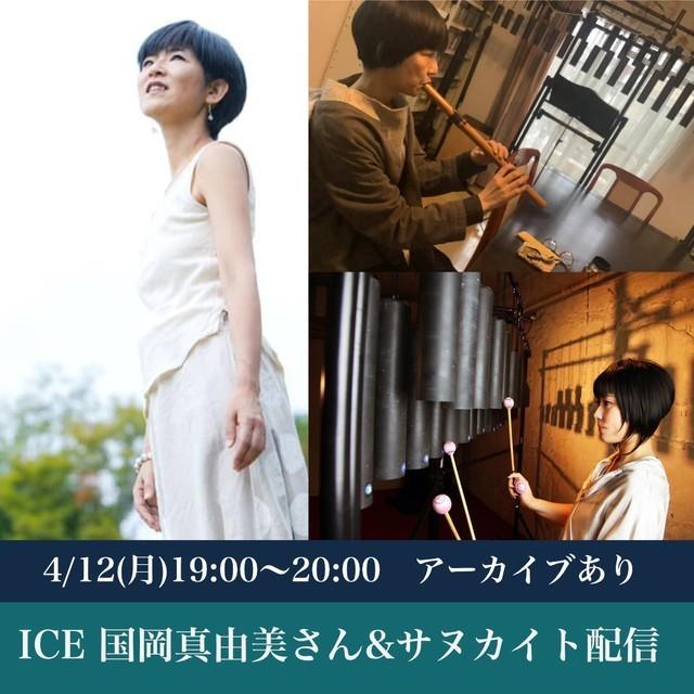 今後のライブ予定_d0124753_01114958.jpg