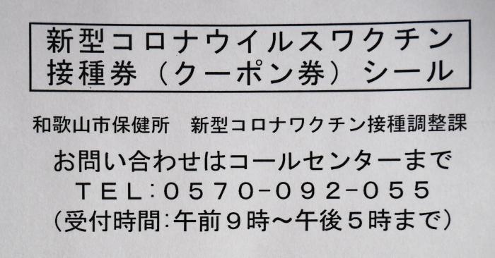 和歌山便り  2021-03-30 00:00_b0093754_22381608.jpg
