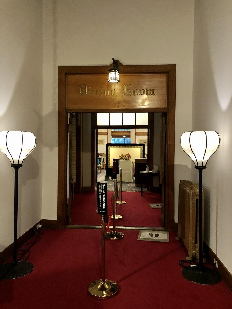 奈良の旅 最終回 奈良ホテル_a0092659_16550894.jpeg