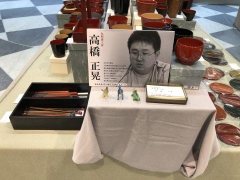 川連漆器青年会展示会 始動! 2021 その3_f0319699_20340579.jpeg