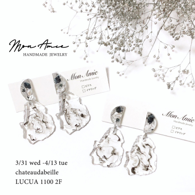 ⭐️ Mon Amieさんの期間限定shop_e0188003_13504148.jpg