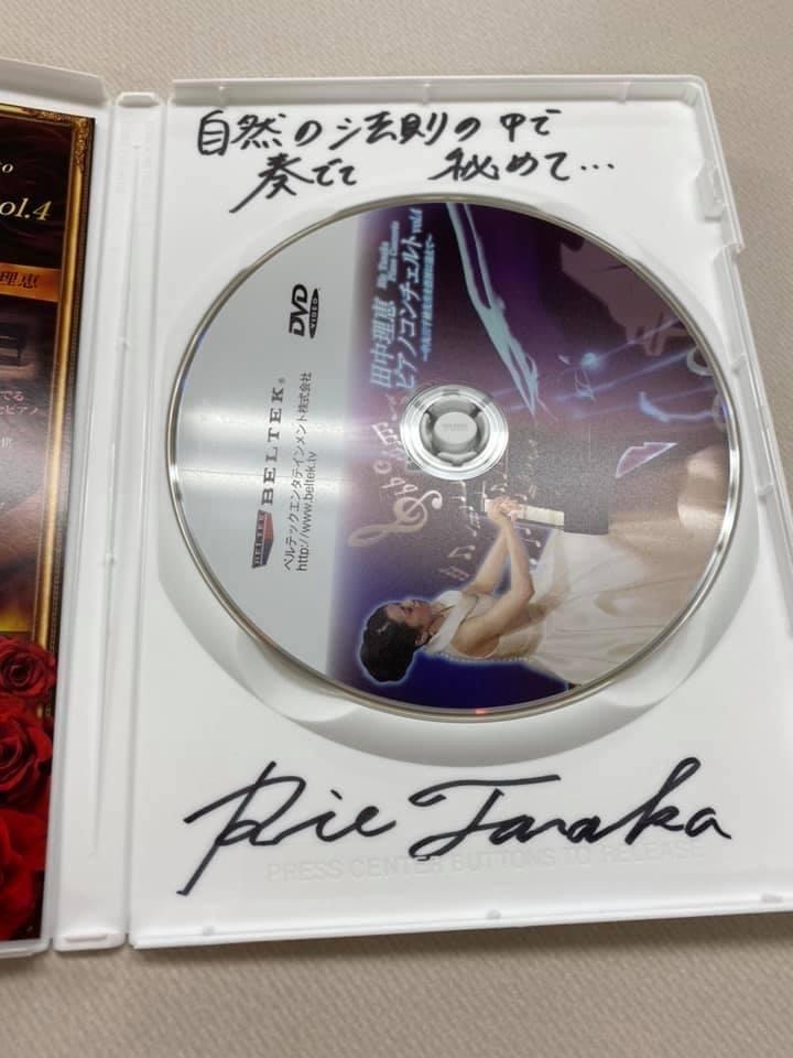 DVDにサイン_c0113713_00002658.jpg