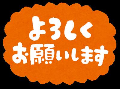 3/31日(水)営業時間変更のお知らせ_e0257524_18131313.png