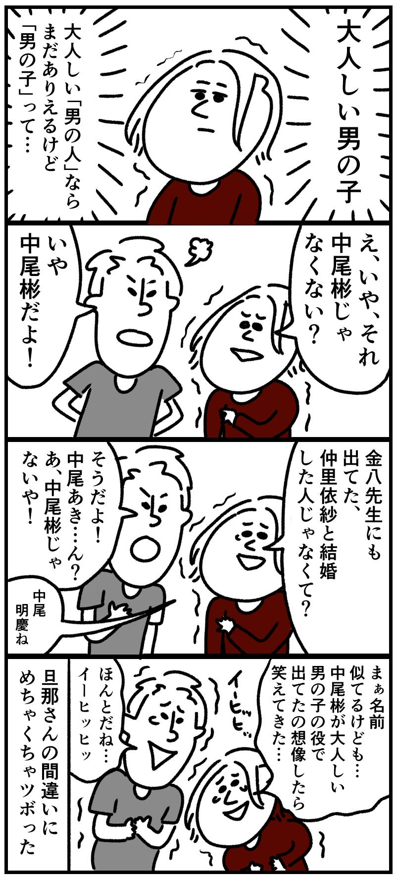 ドラゴン桜のキャスト_f0346353_22184399.png