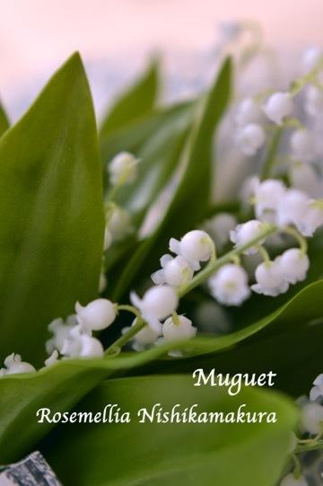 すずらんの小さな花束_d0078355_09170466.jpg