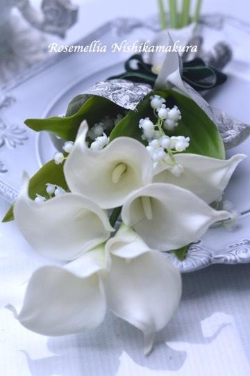 すずらんの小さな花束_d0078355_09235197.jpg