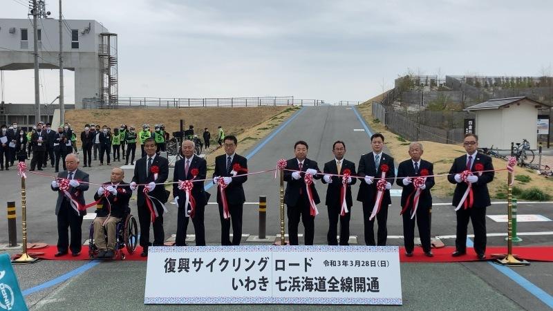 2021.3.28 復興サイクリングロード いわき七浜海道前線開通式_a0255967_09194130.jpg