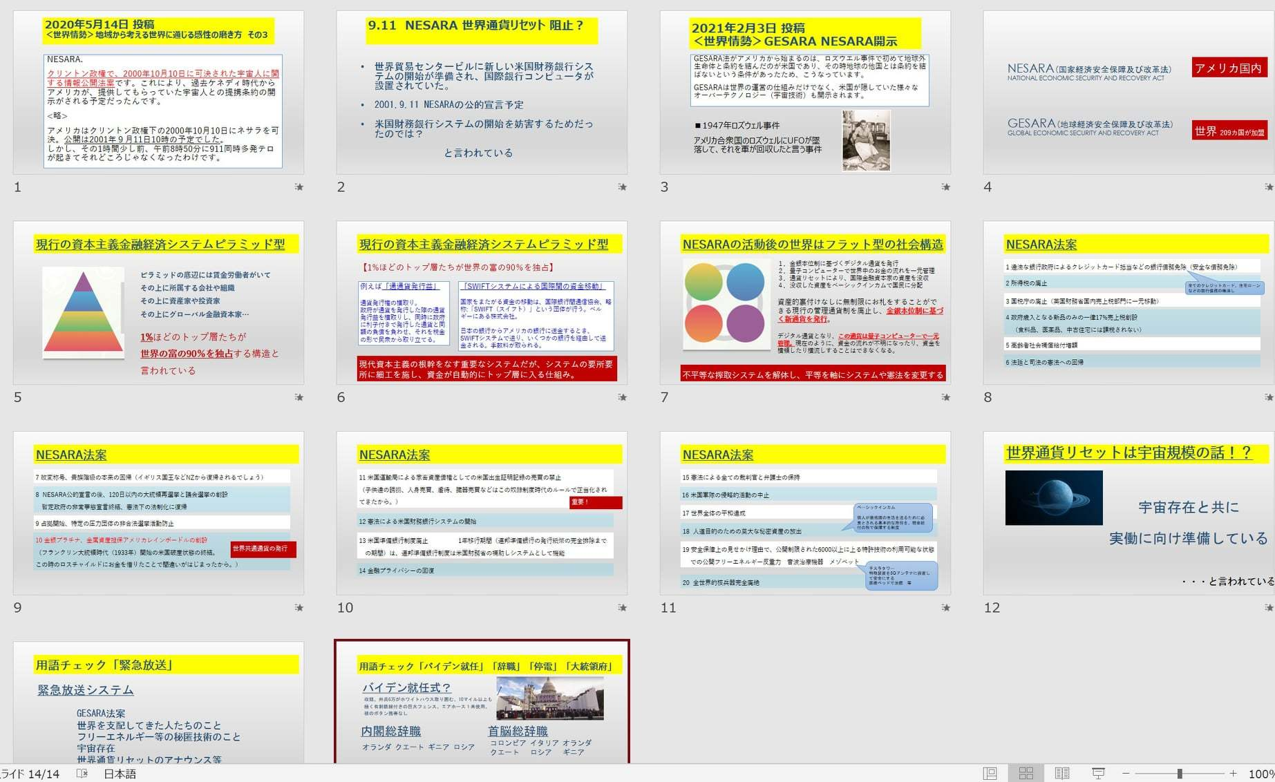 Amanto Jun さんのオンラインサロン内でライブ配信します_d0169072_10402287.jpg
