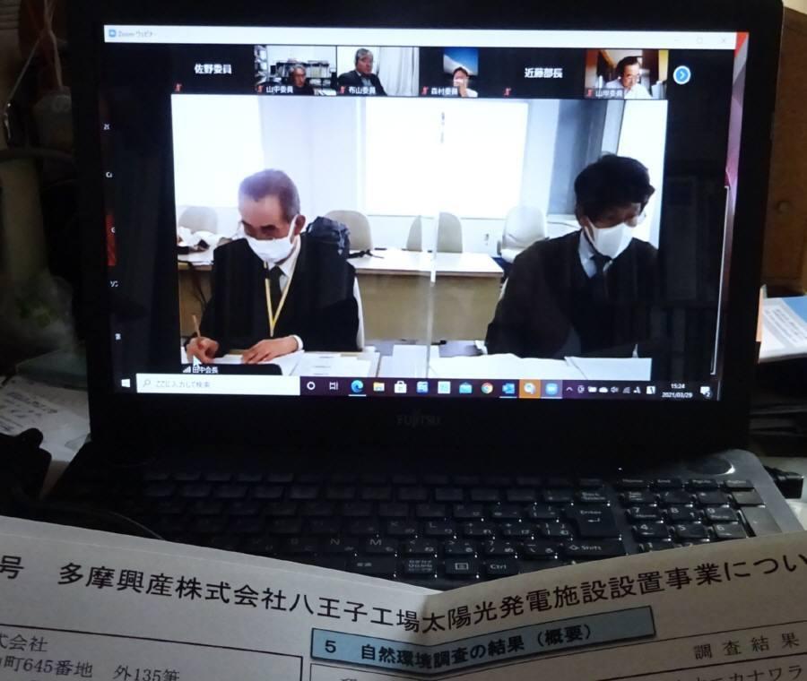自然環境保全審議会_f0059673_10040718.jpg
