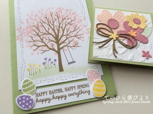 Smileさんから届いた春カード2021_d0285885_13181611.jpeg