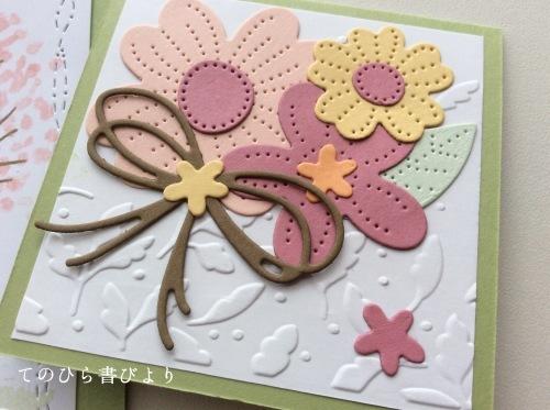 Smileさんから届いた春カード2021_d0285885_13182606.jpeg