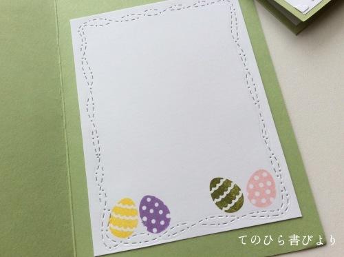 Smileさんから届いた春カード2021_d0285885_13183637.jpeg