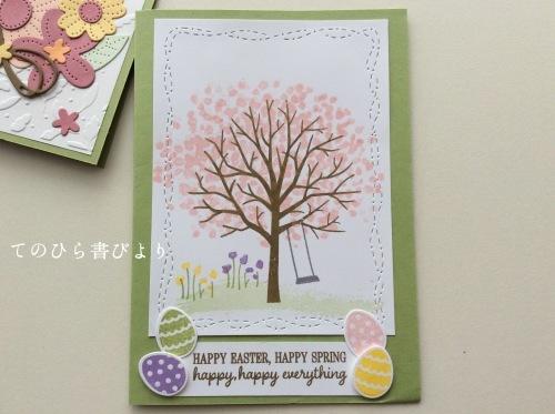 Smileさんから届いた春カード2021_d0285885_13184646.jpeg