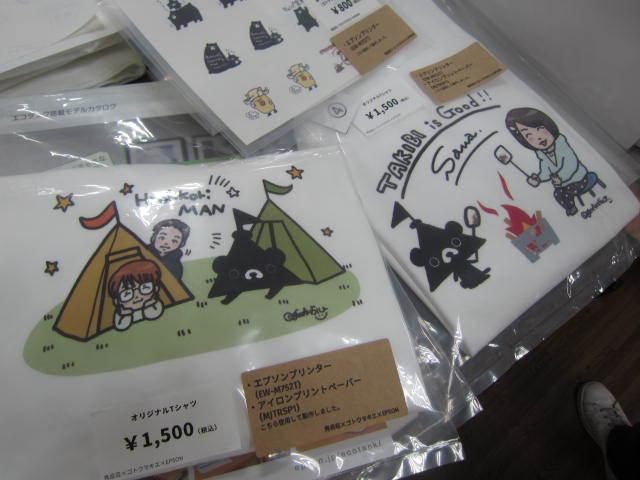 ゴトウマキエさんご来店イベント、盛況でした^ー^_d0198793_09324329.jpg